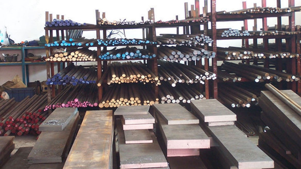 What is high speed steel